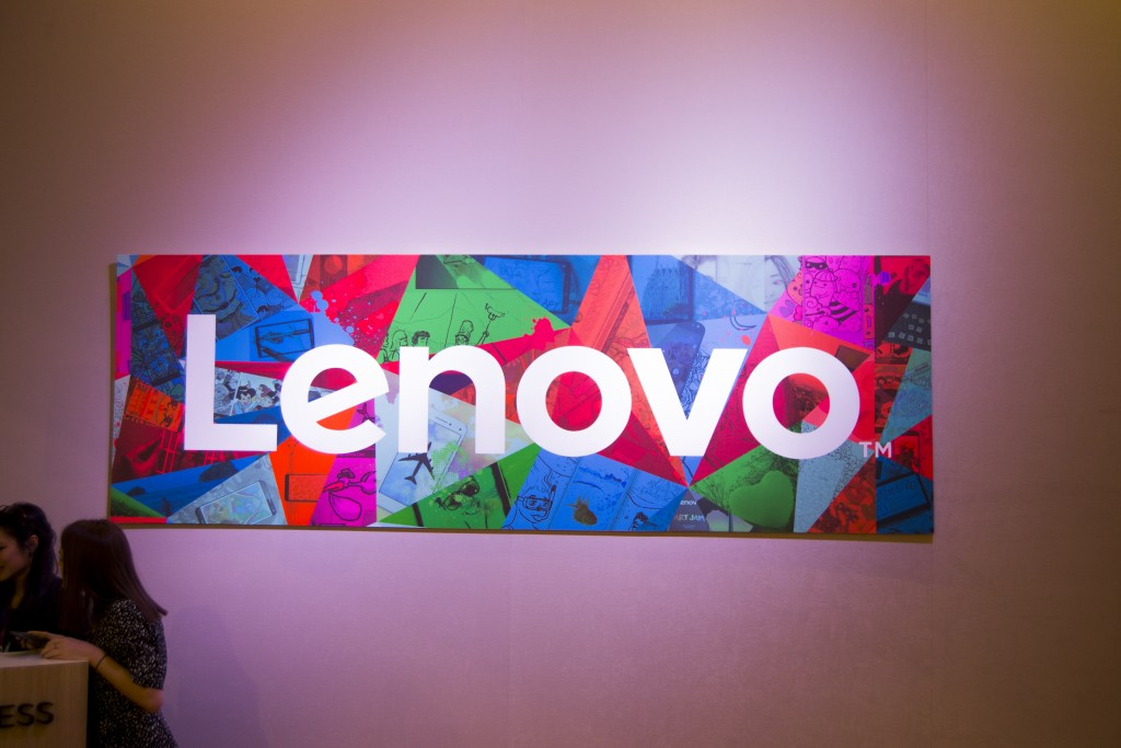 Lenovo MWC 2016