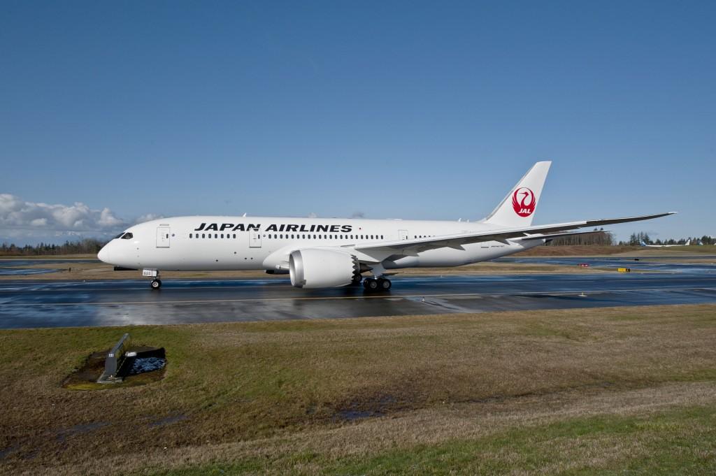 Avión de Japan Airlines