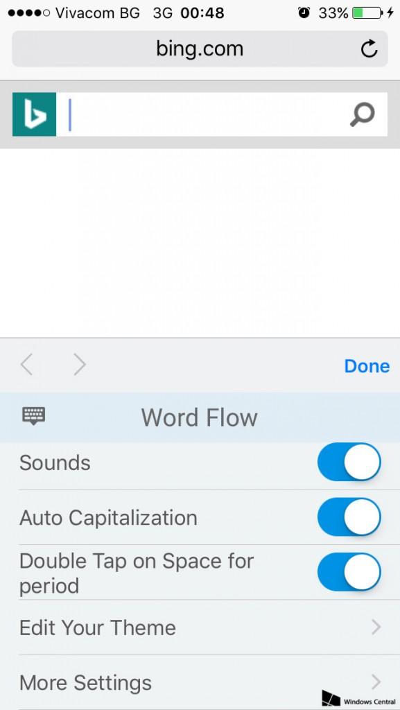 wordflow-for-ios-4